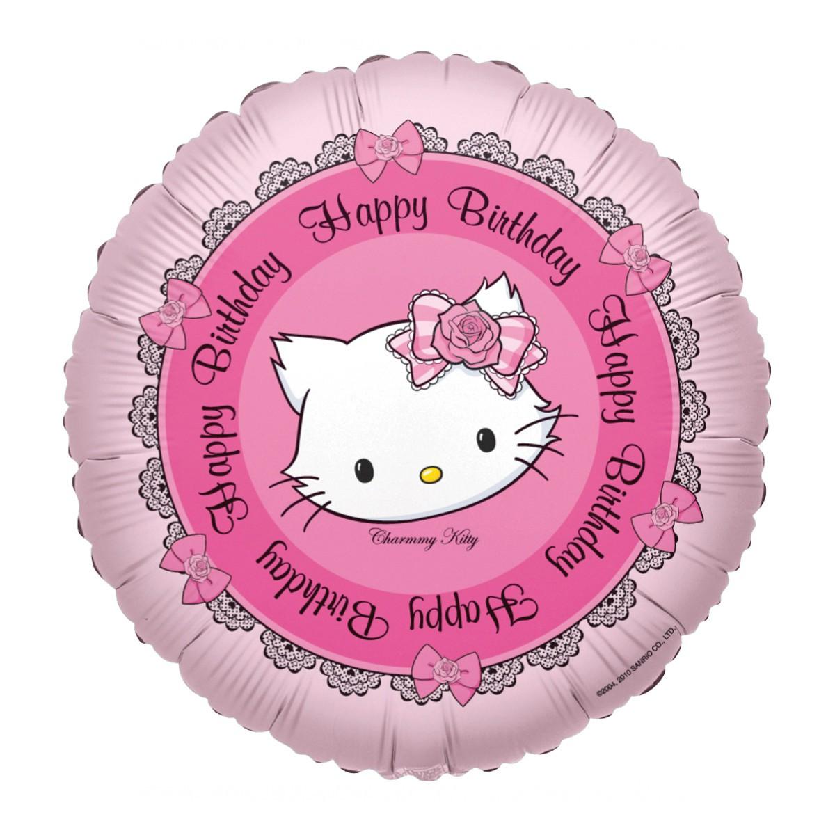 "Helium-Luftballon ""Happy Birthday"" mit Charmmy Kitty"